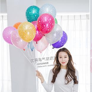 宝宝生日周岁百日宴布置派对装饰进口12寸星星云彩印花加厚氦气球