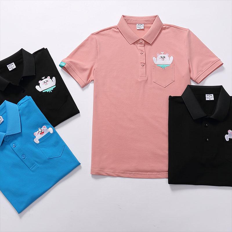 Рубашки Поло Артикул 596639913028