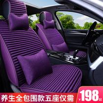 汽车坐垫夏季冰丝养生苦荞麦壳全包围座椅套亚麻四季通用汽车座垫