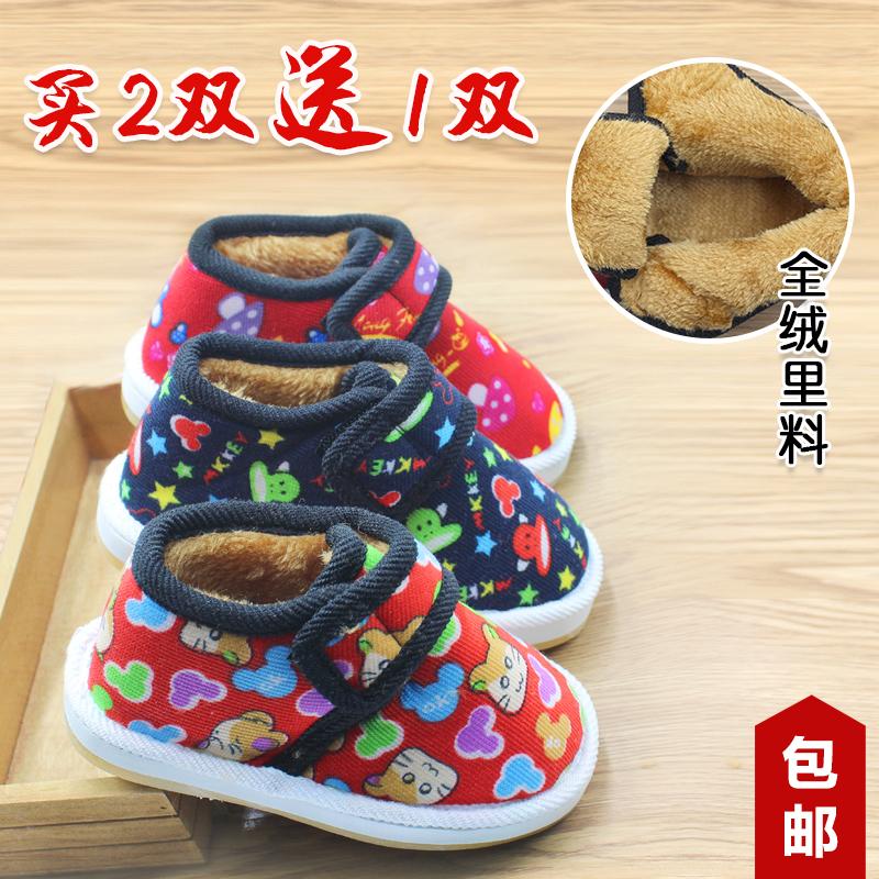 厚棉鞋包郵