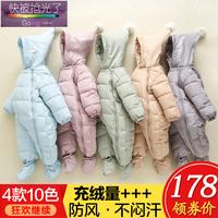 婴儿羽绒服连体衣冬季加厚保暖白鸭绒外出哈衣爬服男女宝宝羽绒服