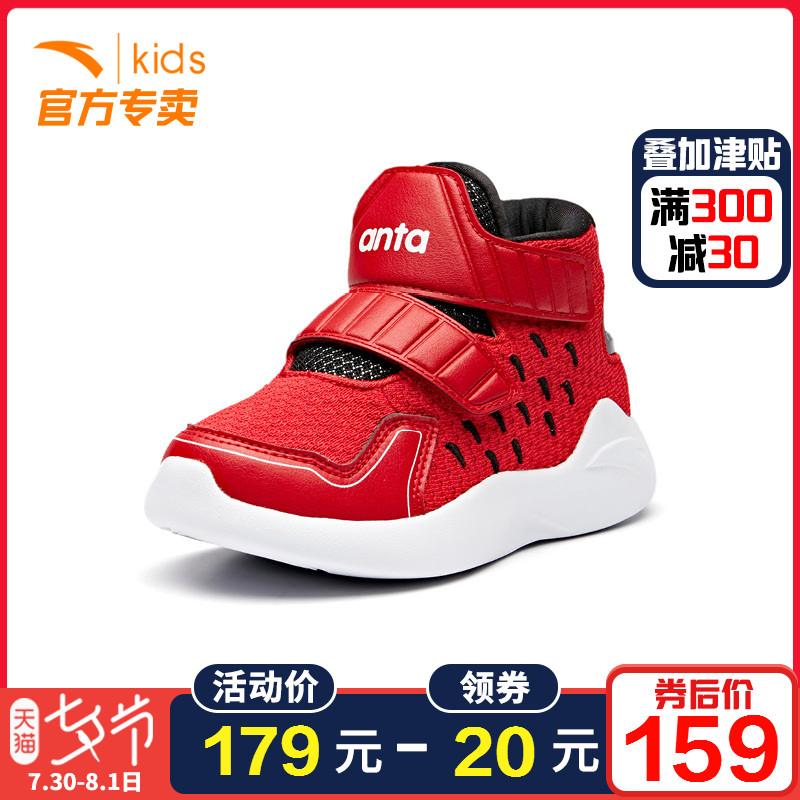 安踏童鞋小童篮球鞋2019秋季新款官网男童透气网面鞋子儿童运动鞋