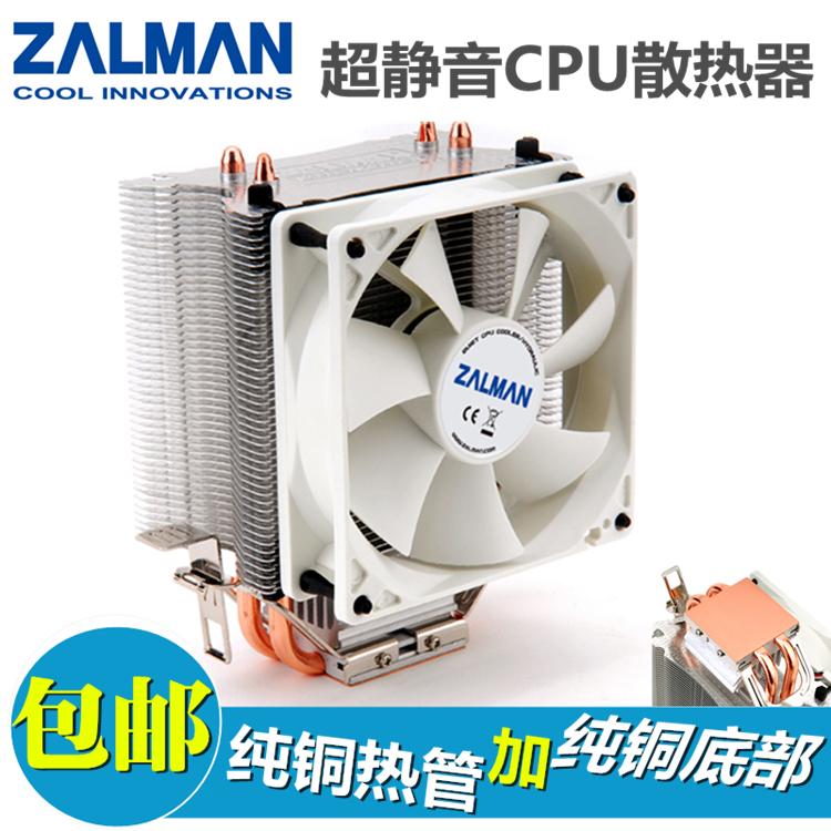 扎曼cpu散热器