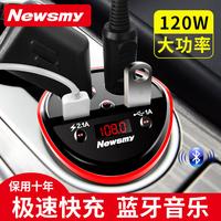 纽曼车载充电器汽车点烟器转接多用插头多功能一拖二电源转换母座