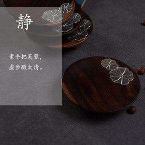 黑檀镶锡 实木茶杯垫  花梨隔热茶杯托 功夫茶道茶具配件  包邮