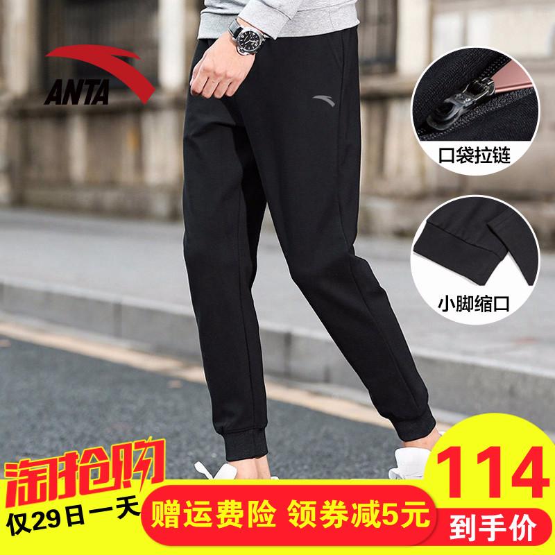 缩口运动长裤