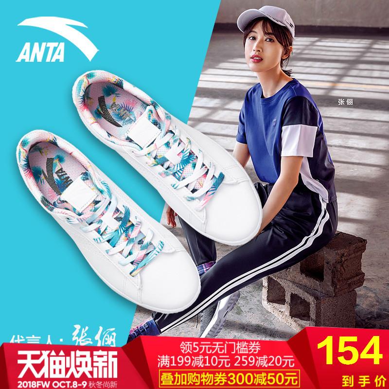 安踏女鞋板鞋2018秋季新款运动鞋轻便简约大logo滑板鞋女12828060