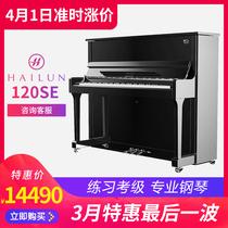 立式琴二手钢琴家用大人儿童练习琴700ASUSAMICK原装进口三益