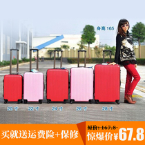 寸旅行箱刹车轮26寸22寸男密码箱女24寸拉杆箱万向轮28行李箱