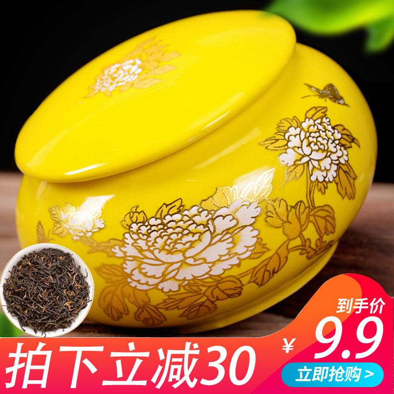 Чай Цзинь Цзюнь Мэй Артикул 582898543607