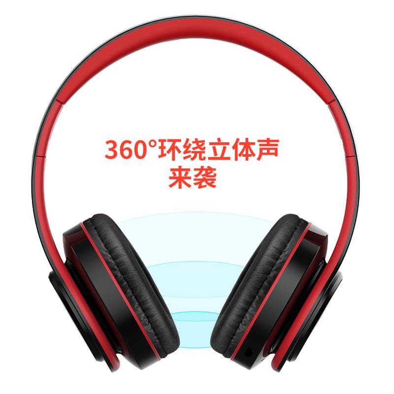 首望 L6无线蓝牙耳机头戴式手机电脑通用重低音音乐游戏耳麦