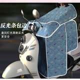 Electric motorcycle windshield is sunscreen in summer, waterproof in spring and autumn, thin battery car windshield in summer is portable