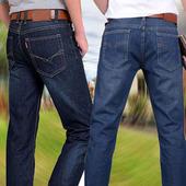 男裤 长裤 子劳保工作服牛仔便宜低价工装 电焊工人汽修电工 宽松男士