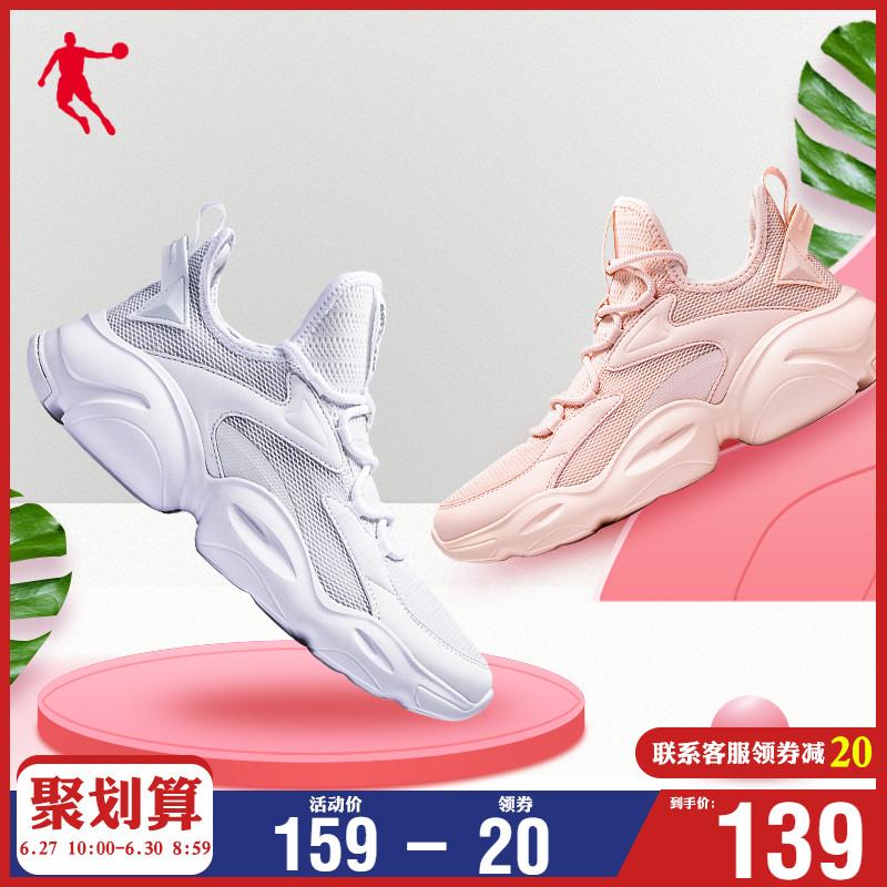 乔丹运动鞋女鞋2019夏季新款透气潮鞋学生轻便休闲跑步鞋女老爹鞋