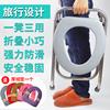 座便器式椅子