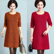 中老年女装春秋长袖连衣裙40-50岁妈妈装打底衫中长款大码裙子春