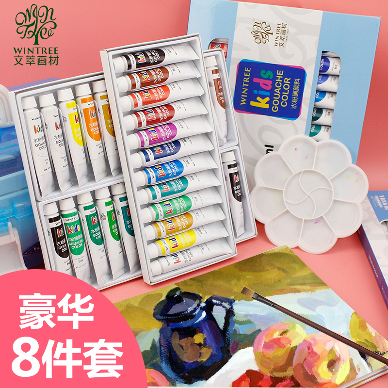 Краски для рисования Артикул 566307010178