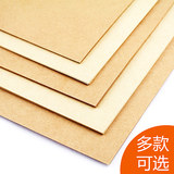 4K leather cardboard kindergarten manual 8K thick kraft paper painting paper sketch color lead paper art painting special