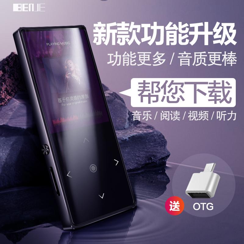 Bing Jie Bluetooth mp3 music player mp4 touch screen slim mini card