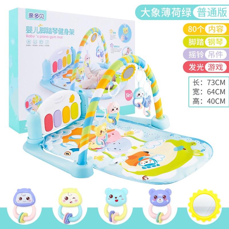 新生儿健身架满月宝宝脚踏琴婴儿礼盒出生大礼包百天礼物益智玩具