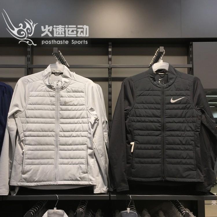 Спортивные куртки / Пуховики Артикул 582375627340