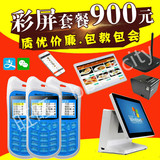 Bo Li A la carte bl-09 a la carte machine mobile phone a la carte catering software system tablet ordering system