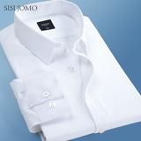 春夏新款纯色商务修身长袖工装打底白衬衫男士职业正装衬衣寸韩版