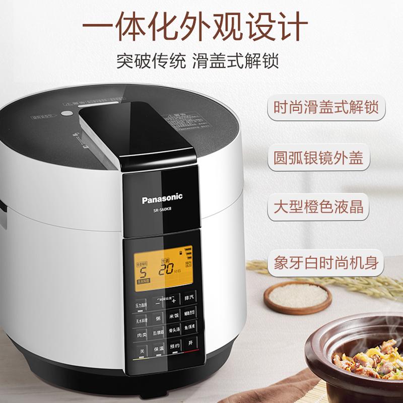 松下S60KB 大容量高压力饭煲电压力锅一体家用6L智能多功能高压锅