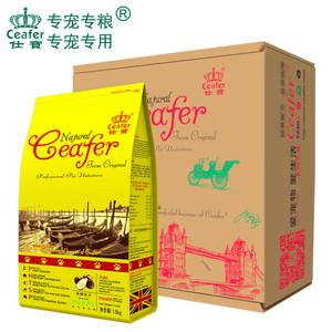 仕宝宠物狗粮狗松狮幼犬专用牛油果犬主粮1.5KG中大型犬食品