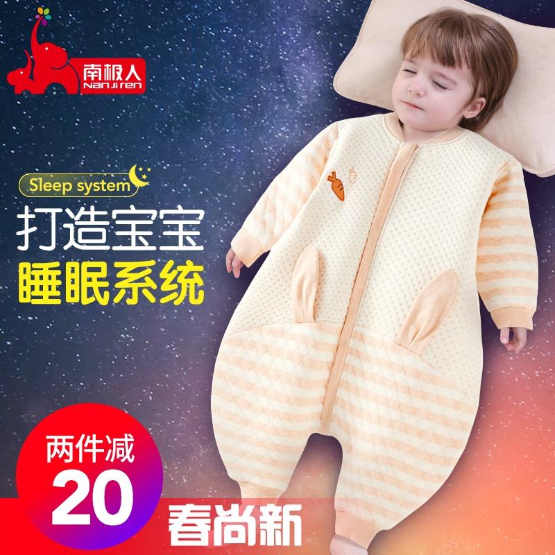 南极人婴儿睡袋秋冬