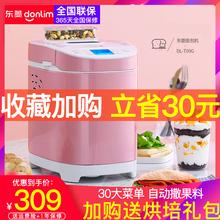 T09G无糖面包机家用全自动多功能和面早餐吐司蛋糕机 东菱DL