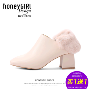honeyGIRL2017秋冬新款女鞋加绒短靴女粗跟高跟靴子方头兔毛裸靴
