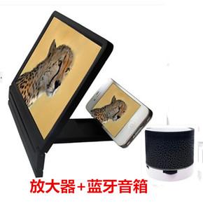 3D视频护眼宝懒人支架桌面床头支架手机屏幕放大器高清视频放大镜