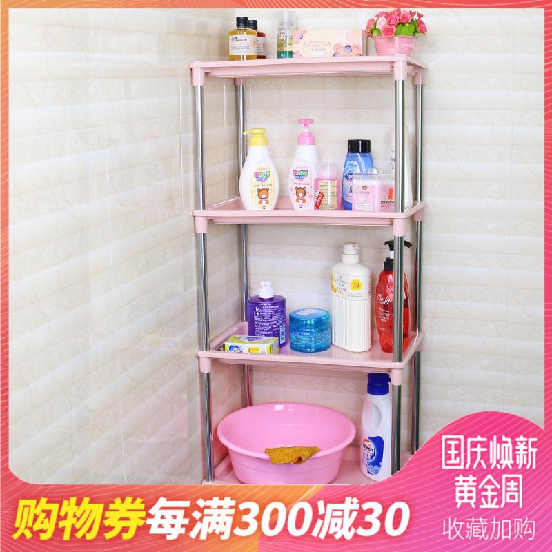三层浴室架子