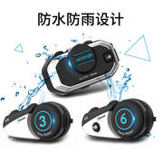Weimaitong V8 v6 v3 motorcycle helmet Bluetooth headset waterproof motorcycle equipment k line headset kit