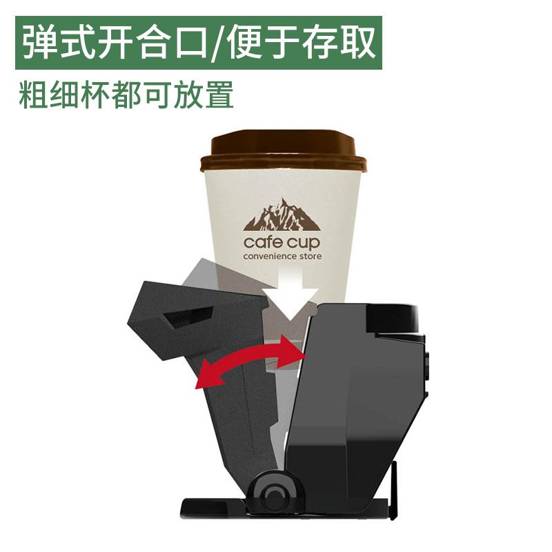 YAC空调出风口水杯架车用车载杯架杯座 汽车茶杯架饮料架烟灰缸架