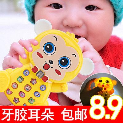 宝宝玩具手机婴幼儿1益智仿真2音乐6个月0-3岁可咬防口水儿童电话