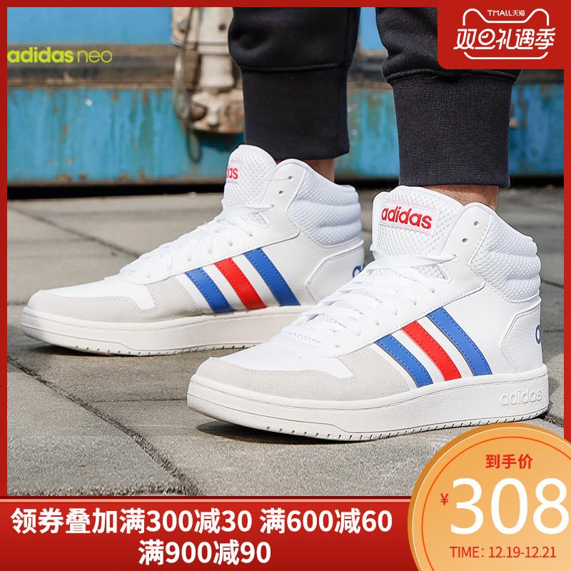 阿迪达斯官网官方授权Neo男女鞋高帮休闲板鞋19秋季运动鞋B42099