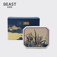 THE BEAST/野兽派 大英博物馆葛饰北斋系列香薰蜡烛 古典首饰盒