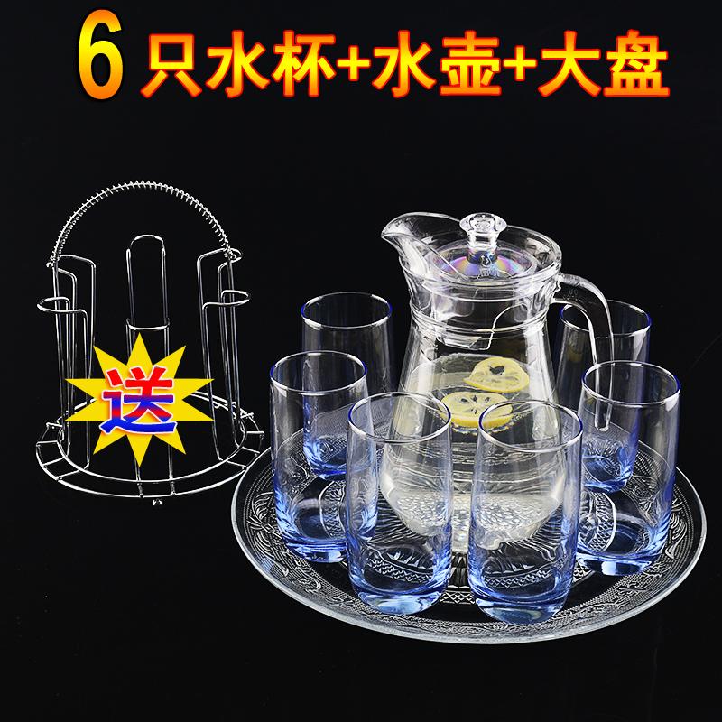 客廳裝水壺