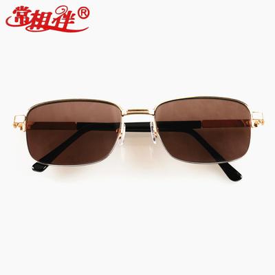 正品时尚水晶眼镜男 养眼墨镜水晶石太阳镜 清凉石头镜茶色平光镜