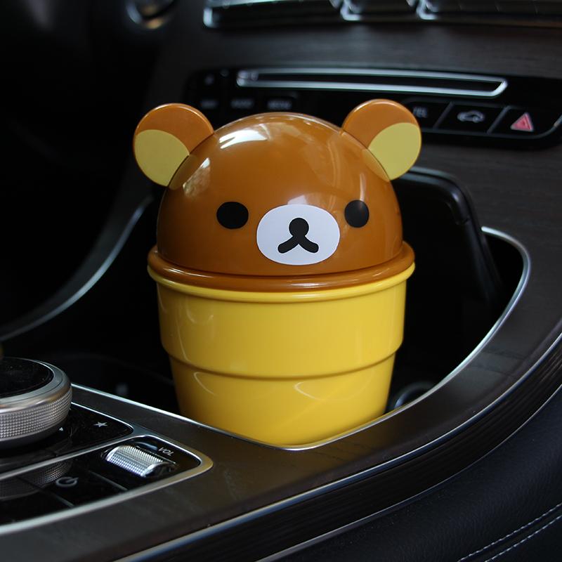 车载小熊杂物杯 车用垃圾桶置物盒创意汽车车内垃圾桶车载垃圾箱