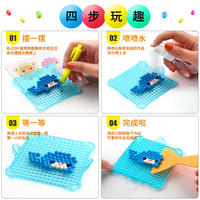 Children Magic Magic Beads Boys Girls Handmade Waterdrops Magic Water Spray Sticky Crystal Water Mist Magic Bead Toy