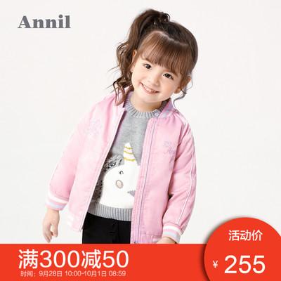 安奈儿童装女童棉衣秋冬装2018新款洋气加厚保暖女孩外套短款韩版
