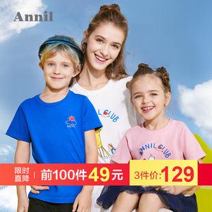 安奈儿童装男女童T恤2019新款亲子装一家三口短袖母女装洋气夏装