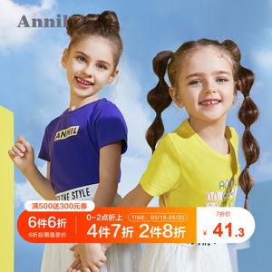 安奈儿童装男童女童T恤夏亲子装2019新款潮母女装洋气一家三口薄