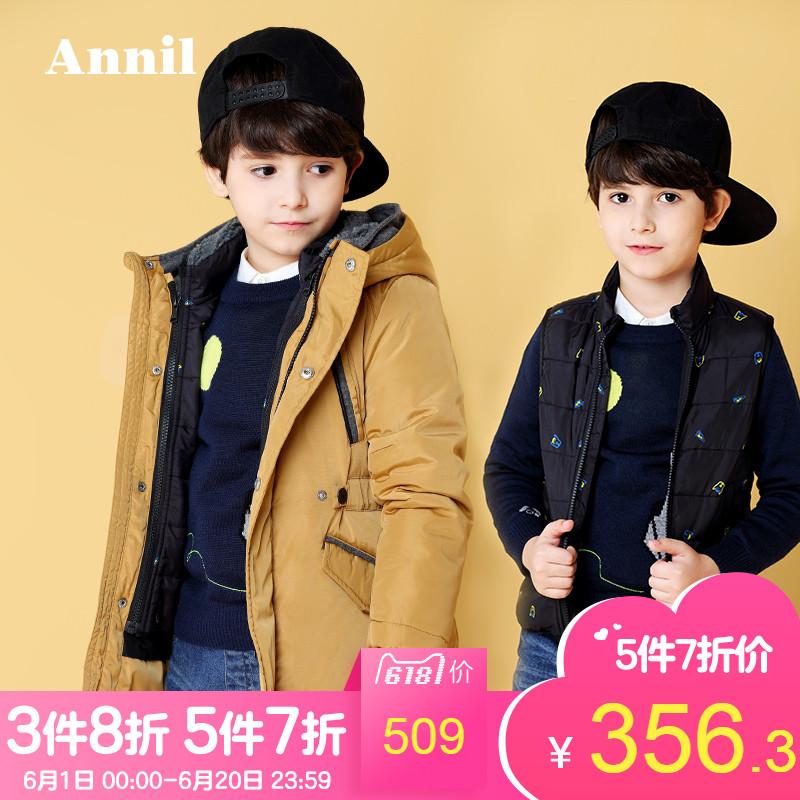 男大童棉衣兩件套