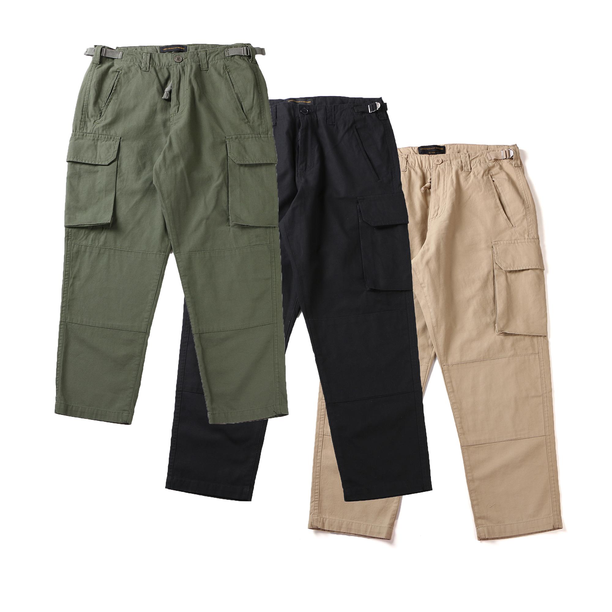 Камуфляжные брюки Артикул 597005647216