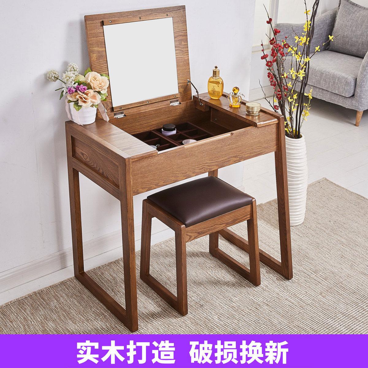梳妆台小 时尚化妆桌