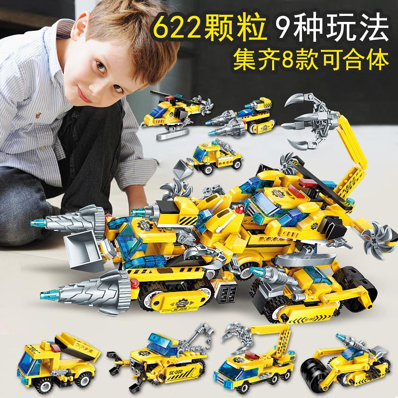 启蒙积木变形拼装玩具金刚拼图儿童男孩子8益智10智力6-12岁legao
